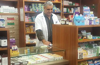 Dead Sea Pharmacy