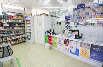 Shpinoza Pharmacy