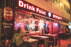 Drink Point - Рамат-Ган