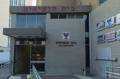 Medical Center Negev Ltd