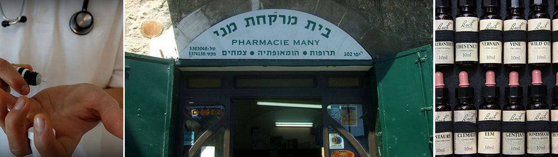 аптека арава