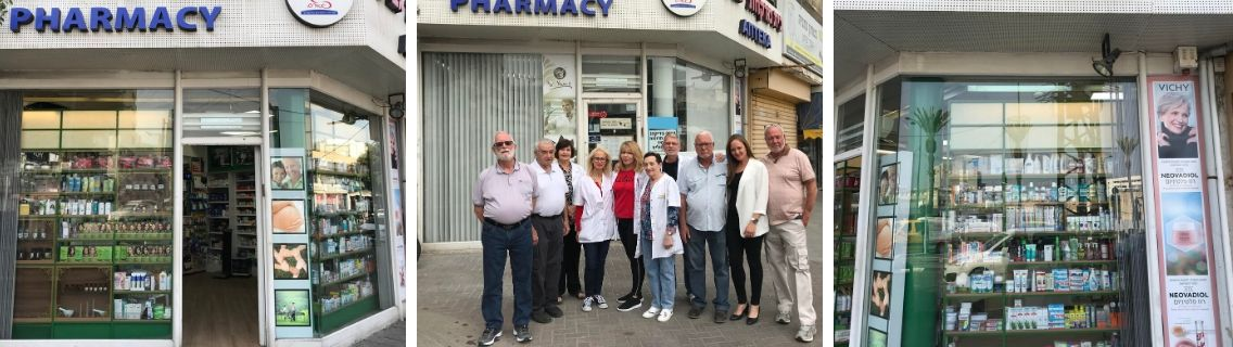 Geva Pharmacy
