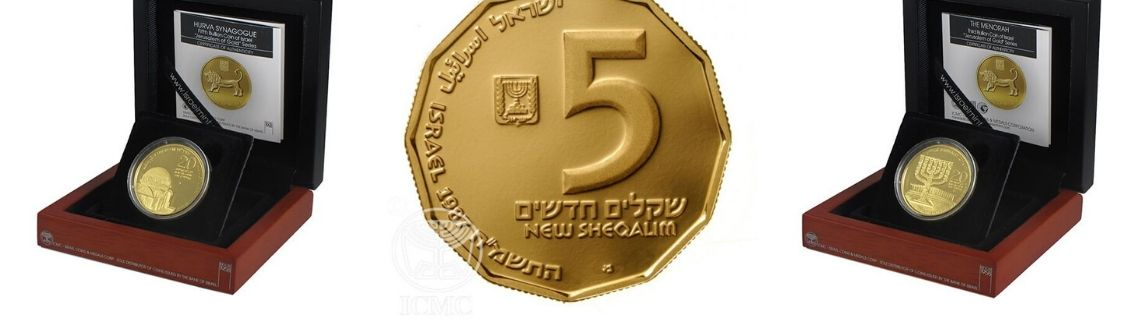 The Holy Land Mint