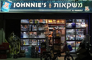 Алкоголь от Johnnys drinks